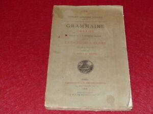 Bibl-RENE-COTTRELL-ANTILLES-P-BRETON-GRAMMAIRE-amp-CATECHISME-CARAIBE-1877