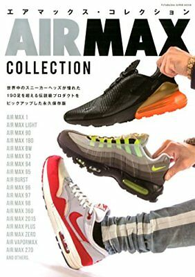 Airmax Collection Japanese Book Nike