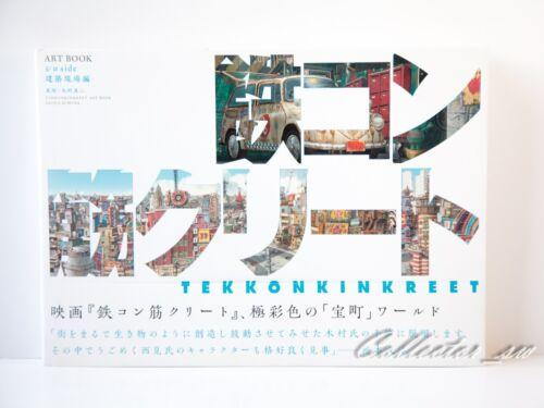 3-7 DaysTekkonkinkreet Hardcover Art Book White Side Shinji Kimura from JP