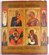 19th CENTURY ANTIQUE ORIGINAL RUSSIAN ICON KOVCHEG MOTHER OF GOD