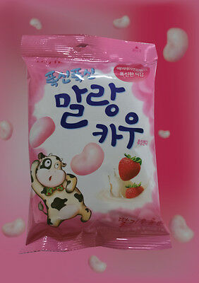 LOTTE Malang Cow Soft Chewing Candy Strawberry Flavor 63g Korean Chewy Candy