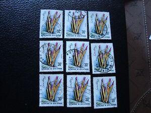 Briefmarke 485 X8 Gestempelt Côte D Ivoire a27 Briefmarke Yvert/tellier Nr