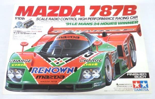Vintage Tamiya  Mazda 787B (Desbloqueado de Fábrica Acabado cuerpo ver.) Nueva En Caja