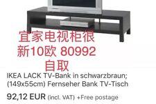 IKEA LACK TV-Bank in weiß; Fernsehbank Fernsehtisch 149x55cm