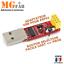miniature 6 - Module USB ESP8266 ESP-01 adapter   Programmation board ESP01 Arduino WIFI IOT