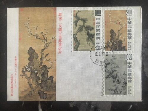 1977 Taipei Taiwan China First Day Cover FDC Traditional Trees