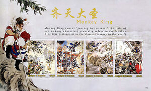 Antigua & Barbuda 2017 MNH Monkey King 4v M/S Chinese Mythology Stamps