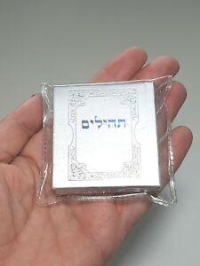 Small-Tehillim-Book-5-5-cm-Jewish-Pocket-Hebrew-Psalms-Bible-Kabbalah-Judaica