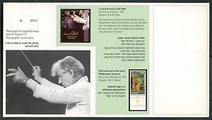 ISRAEL OFFICIAL LEONARD BERNSTEIN SHOW CARD NUMBERED MINT ELUSIVE