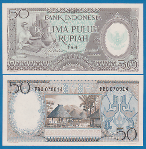 Combine FREE! Indonesia 50 Rupiah P 96 1964 UNC Low Shipping