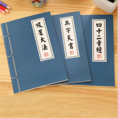 Vintage China Leer Notizbuch Notepad Journal Tagebuch Skizzenbuch Kungfu Buch