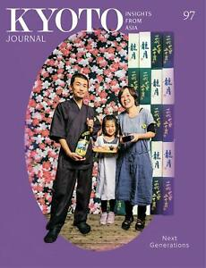 Kyoto-Journal-97-Insights-from-Asia-Japanese-Magazine-in-English-NEW