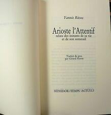 Yannis Ritsos, Arioste l' Attentif - World FREE Shipping*