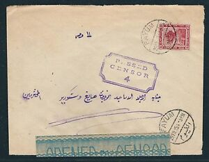 1915 Egypt WWI Censored Cover - Fayum to Cairo (?) - Fancy Censor Tape