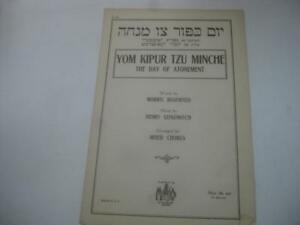 JEWISH-MUSIC-NOTES-Yom-Kipur-tzu-Minche-music-by-Henry-Lefkowitch