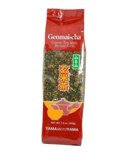 Japanese-Yamamotoyama-Genmaicha-Green-Tea-with-Roasted-Rice-amp-Sorghum-Seed-200g