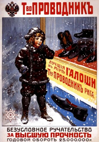 MAGNET ADVERTISING  for Russian Rubber Shoes Winter Girl Store Window