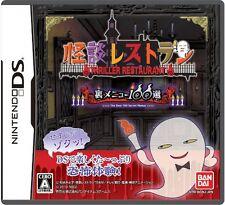 Used Nintendo DS Kaidan Restaurant: Ura Menu 100-Sen Japan Import Free Shipping