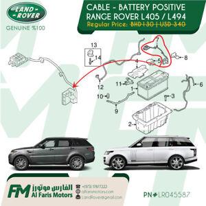 Details about CABLE - BATTERY POSITIVE RANGE ROVER L405 / L494 - LR045587