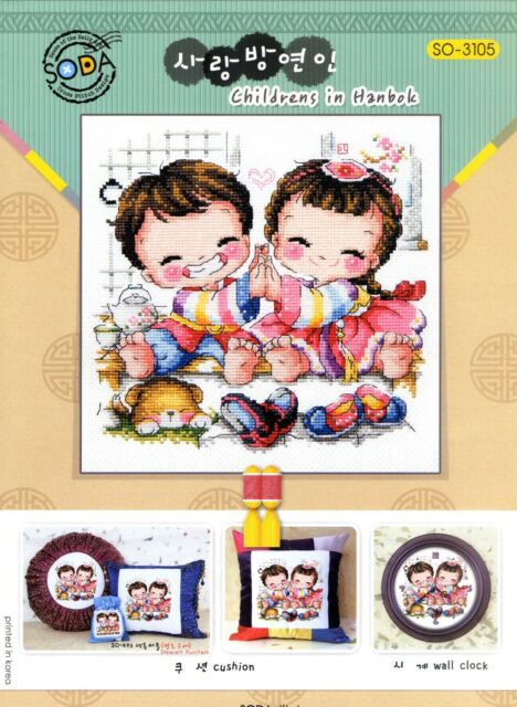 """The children of Korean Traditional Costume"" Cross stitch kit. SODA SO-3105"