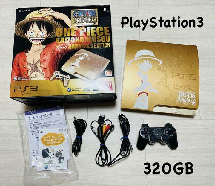 Sony Playstation PS3 One Piece Kaizoku Musou Gold Edition CEJH-10021 Console Box