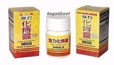 2 x 36 tablets High Strength Fargelin Hemorrhoid Treatment Chu Kiang Brand 強力化痔靈