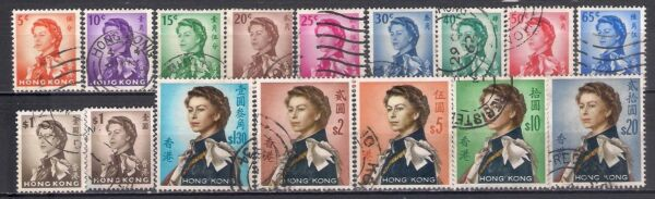 1962 Hong Kong Queen Elizabeth Ii Definitives Complete And Used Sg # 196-210 Limpide à Vue