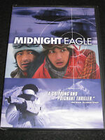 Midnight Eagle (dvd, 2008) Yuko Takeuchi, Takao Osawa Sealed