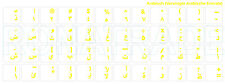 Tastaturaufkleber ARABISCH, gelbe Schrift, transparenter Hintergrund, matt