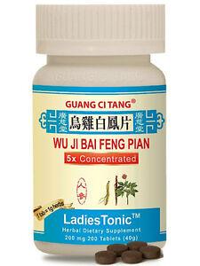 Guang-Ci-Tang-Wu-Ji-Bai-Feng-Pian-LadiesTonic-200-mg-200-ct