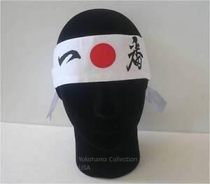 Japanese Martial Arts Sports Hachimaki ICHIBAN Number One Headband Made in Japan