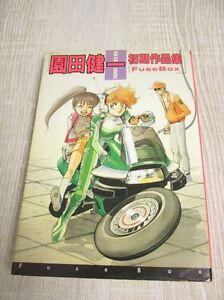 kenichi sonoda art comic fuse box illustration book  image is loading kenichi sonoda art comic fuse box illustration book