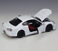 Welly-1-24-Nissan-Silvia-S-15-Diecast-Model-Racing-Car-White-NEW-IN-BOX thumbnail 2