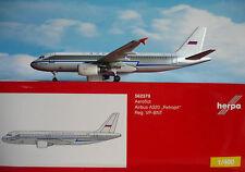 Herpa Wings 1:400 Airbus A320  Aeroflot VP-BNT 562379