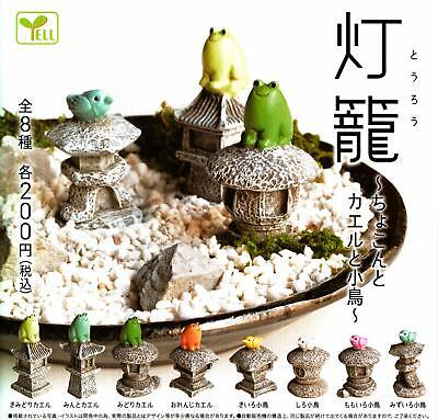 Full comp Capsule toy Hugcot code of the bird/'s 2 all 8 sets