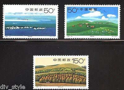 Natur & Pflanzen 100% Wahr Xilinguole Grasländer Satz 3 Briefmarken Mnh China 1998-16 Schaf Rinder Reh Wald Wir Nehmen Kunden Als Unsere GöTter Briefmarken
