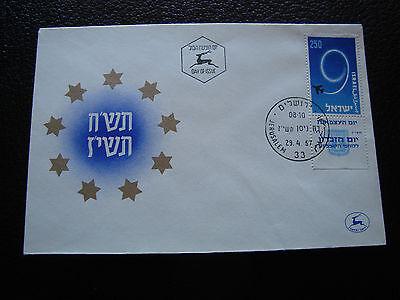 Enveloppe 1er Jour 29/4/1957 Popular Brand Israel Excellent Quality cy28