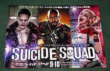 Rare SUICIDE SQUAD JAPAN MINI POSTER - Jared Leto WILL SMITH Margot Robbie