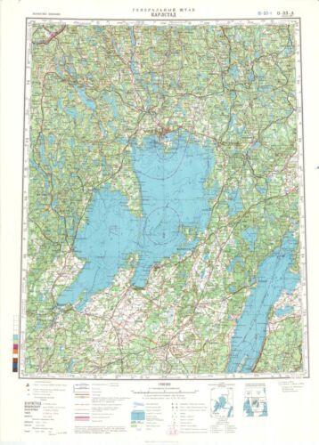 KARLSTAD Sweden Russian Soviet Military Topographic Maps ,1:500 000,ed.1980
