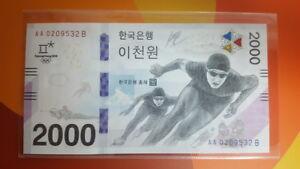 SOUTH KOREA 2000 WON 2017-2018 WINTER OLYMPIC COMMEMORATIVE UNC SKATE TIGER NOTE