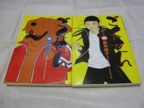 3-7 Days to USA UPS Delivery USED Gokusen Vol.1-15 Set Japanese Version Manga