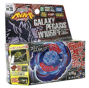 Takara Beyblade Galaxy Pegasus W105R2F Metal Fury 4D ...