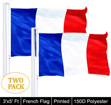 France French 3/' X 2/' 3ft x 2ft Flag With Eyelets Premium Quality