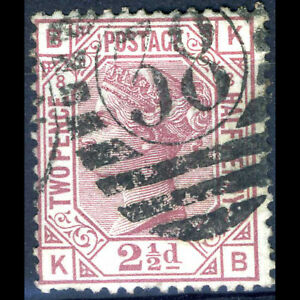 GREAT BRITAIN 187380 25d Rosy Mauve Plate 8 SG 141 Good Used AB334 - Knutsford, United Kingdom - GREAT BRITAIN 187380 25d Rosy Mauve Plate 8 SG 141 Good Used AB334 - Knutsford, United Kingdom