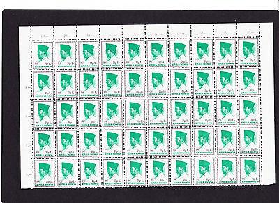 1/2 Bogen (50 Marken) 1,00 Rp. Postfrisch Indonesien, Siehe Scan (32) Klar Und Unverwechselbar