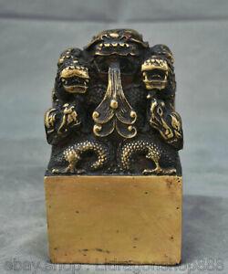 5,6 pouces vieux chinois cuivre Gemstone Palace 9 timbres de bête de dragon