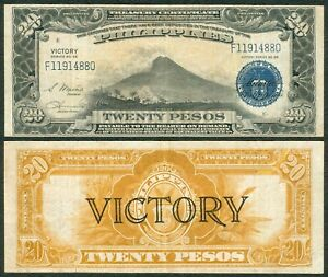 ND-1944-Philippine-Victory-Ser-20-Pesos-Osmena-Hernandez-Pick-98a