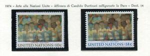 19114-UNITED-NATIONS-New-York-1974-MNH-Art-C-Portinari