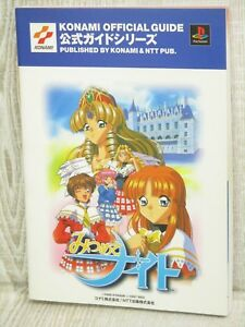 MITSUMETE-KNIGHT-Official-Guide-Japan-Book-Play-Station-NT24