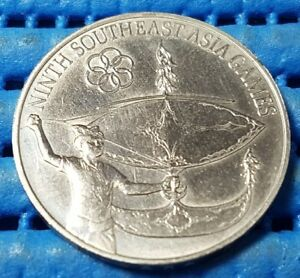 1977-Malaysia-1-Ringgit-Ninth-South-East-Asia-Games-Commemorative-Coin